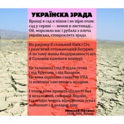 Лелека Пелазг: Поезії,...